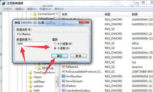 Windows PortNumber 3389